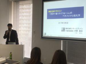 井勢先生の講義の様子です。